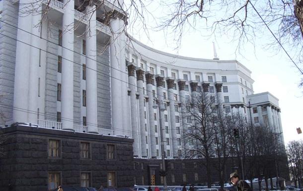 Кабмин разрешил киевским властям сделать 6 ноября выходным в столице