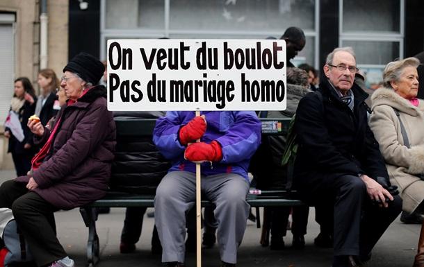 Известную противницу однополых браков суд выселил из квартиры в Париже