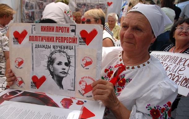 Все способы освободить Тимошенко - аналитика