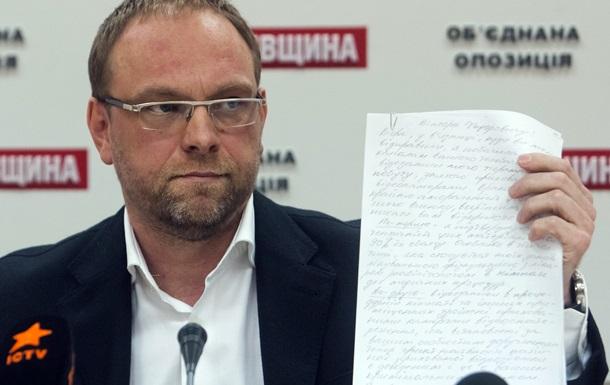 Власенко отрицает свое участие в декабрьских выборах