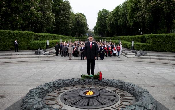 новости Киева - Киев - 70-летие освобождения от нацистских захватчиков - Киевляне получат дополнительный выходной на следующей неделе