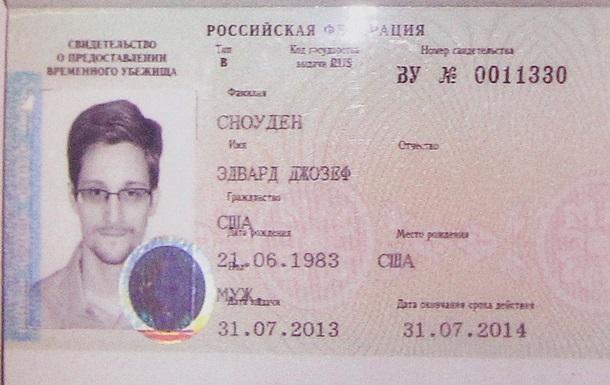 Сбежавший от Вашингтона Сноуден устроился на работу в России