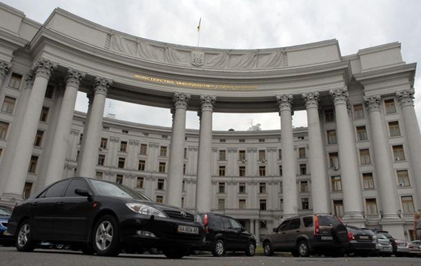 Украина отреагировала на предложение России о пересечении границы по загранпаспортам