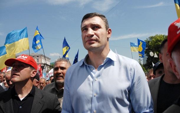 Выборы президента Украины 2015 - Кличко