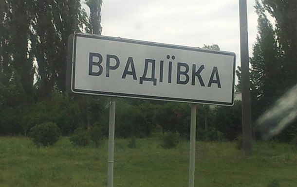 Врадиевское дело об  изнасиловании Ирины Крашковой продолжают расследовать