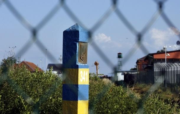 Украинские таможенники просят Россию разъяснить ситуацию на границе