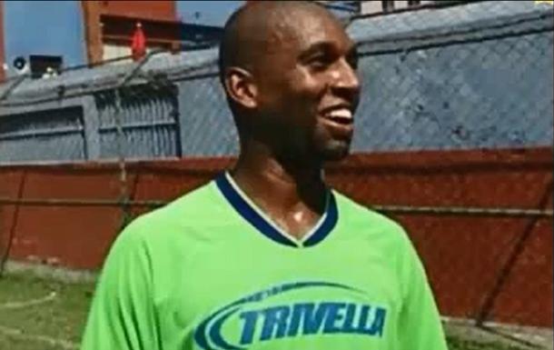 Убийство бразильского экс-футболиста: спортсмена могли обезглавить из мести