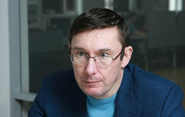 Луценко отреагировал на назначение Сало: Нечисть возвращается