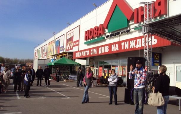 На украинском рынке ритейла состоялась одна из крупнейших за последнее время сделок