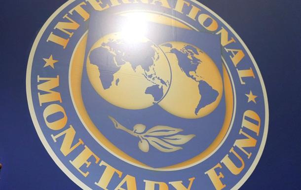 Европа ищет в МВФ деньги для защиты Украины от России - Reuters