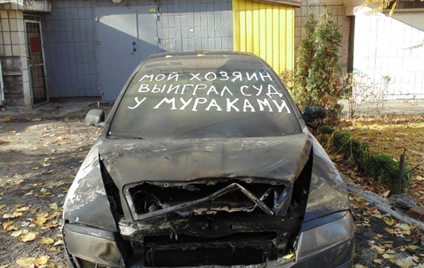 Новости Киева - Мураками - поджог - машина - подозрение - Русановка - ресторан - Известный ресторан обвиняют в причастности к поджогу автомобиля жителя столичной Русановки