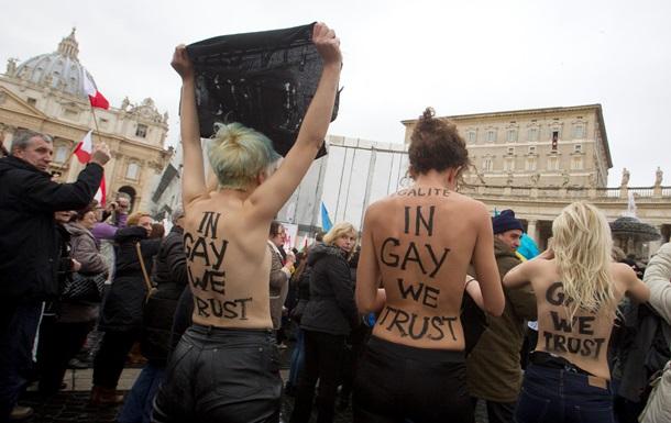 Ватикан опросит прихожан во всем мире об однополых браках