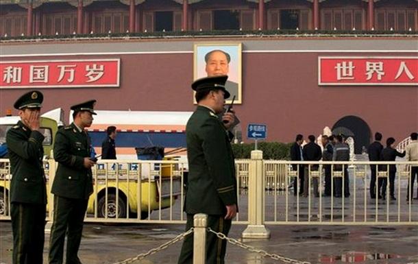 Теракт в Пекине стоил 6,5 тыс долларов - СМИ