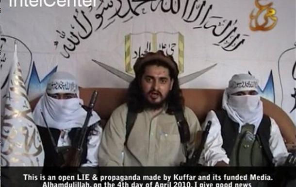 Убит лидер пакистанских талибов Хакимулла Мехсуд