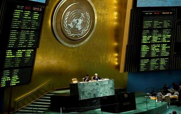 Голосование по резолюции ООН о запрете электронного шпионажа состоится до конца месяца