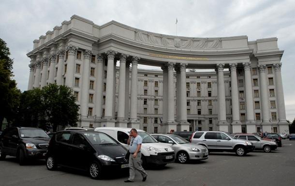 МИД опровергает информацию о гибели украинцев в ДТП на Ставрополье