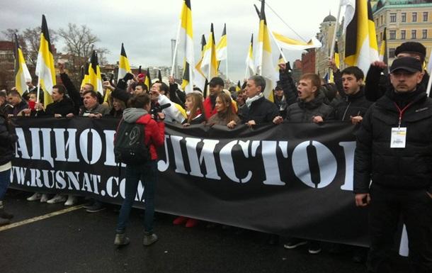В Москве завершился Русский марш, около 30 человек задержаны