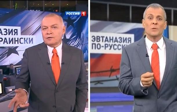 Эвтаназия по-русски. Украинские журналисты нанесли  ответный удар  прочащим Киеву апокалипсис российским СМИ