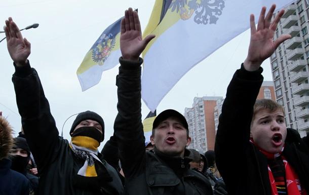 Руки вверх. Фоторепортаж с Русского марша националистов в Москве