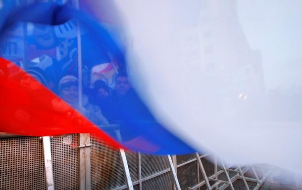 В Грузии члены бывшей правящей партии Саакашвили сожгли российский флаг