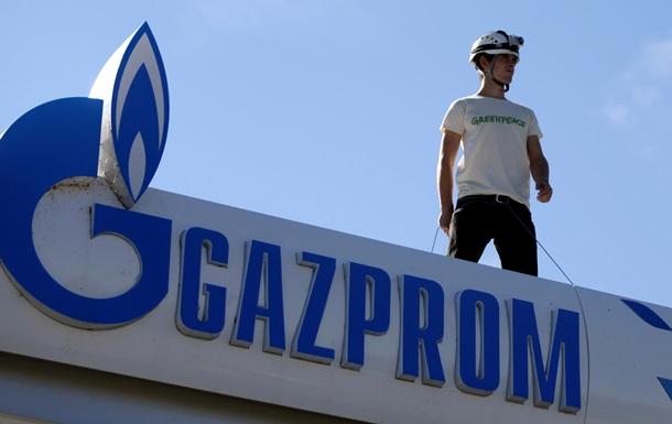 Признав доминирование Газпрома, в ЕС рассказали о завершении расследования против российской монополии