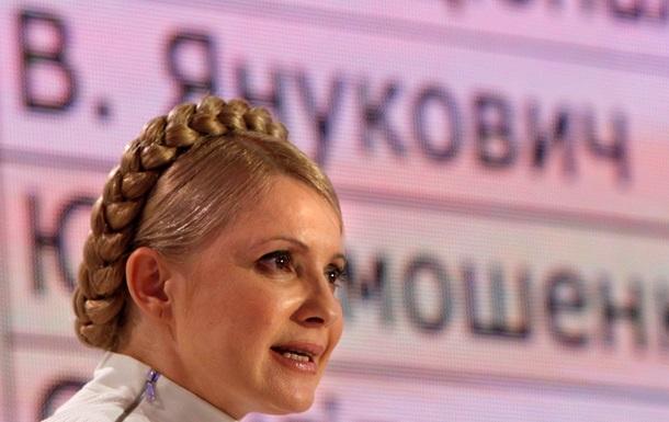 Янукович, Путин и Минсборов. Forbes разобрался с отступлением регионалов по вопросу Тимошенко