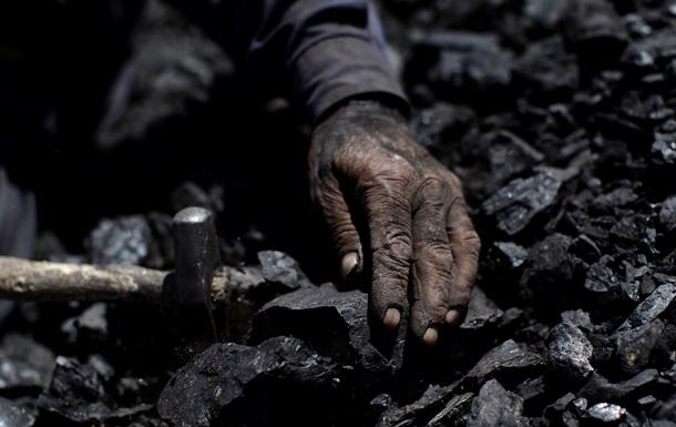 Суд заарештував рахунки держкомпанії Вугілля України