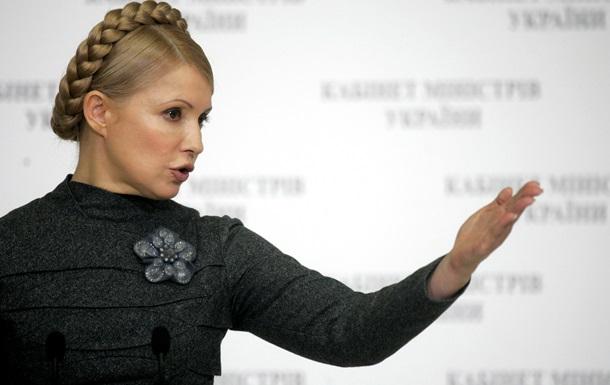 VOA: Украина против Юлии Тимошенко и Павла Лазаренко