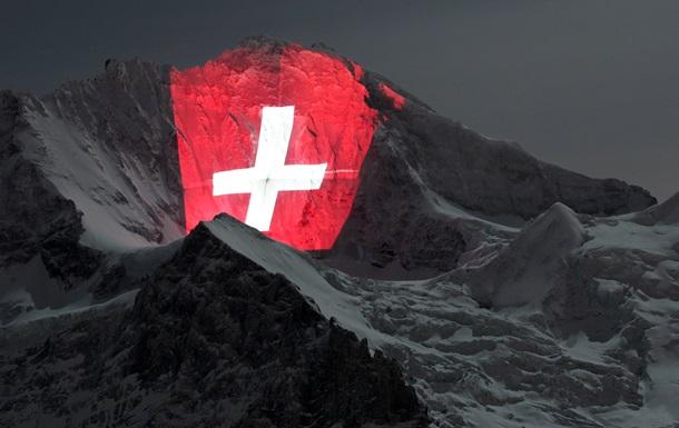 Власти Швейцарии могут ввести строжайшие правила для банков - WSJ