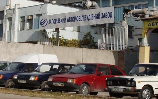В страхе перед ассоциацией с ЕС украинский автопром просит поддержки властей