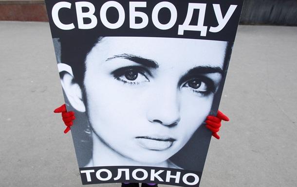Надежду Толоконникову ищут в колонии под Красноярском