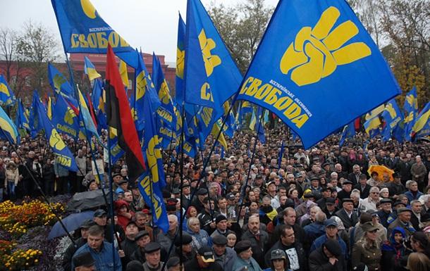 Свобода - новости Киева - Свобода призвала объявить 6 ноября днем траура по погибшим при освобождении столицы
