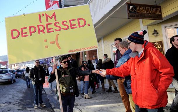 Ученые установили, что депрессия - одно из самых дорогостоящих заболеваний