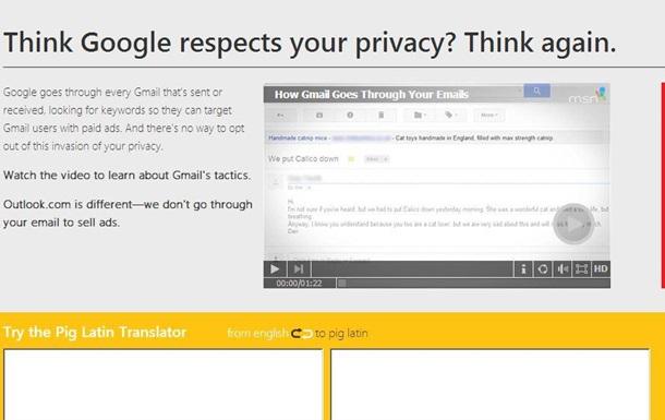 Microsoft запустила масштабную кампанию против Google, раскрыв секреты его почты
