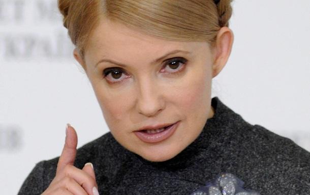 НГ: У Киева осталось три недели на раздумья о евроинтеграции