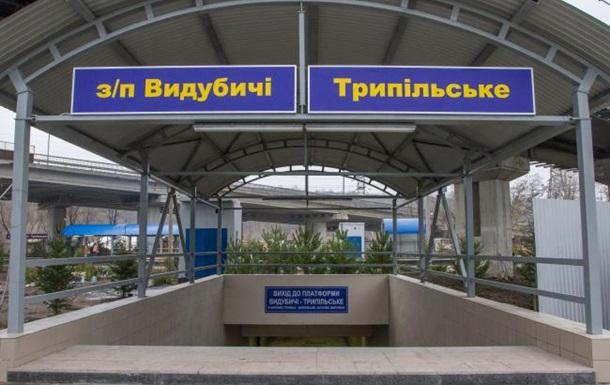 На Выдубичах открыли ж/д платформу в честь 70-летия освобождения Киева от нацистов