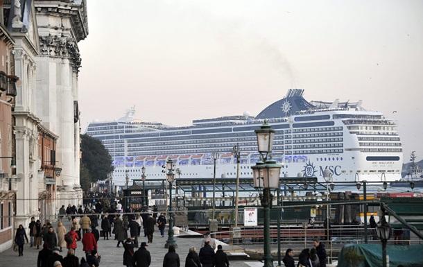 Венецию закроют для круизных судов