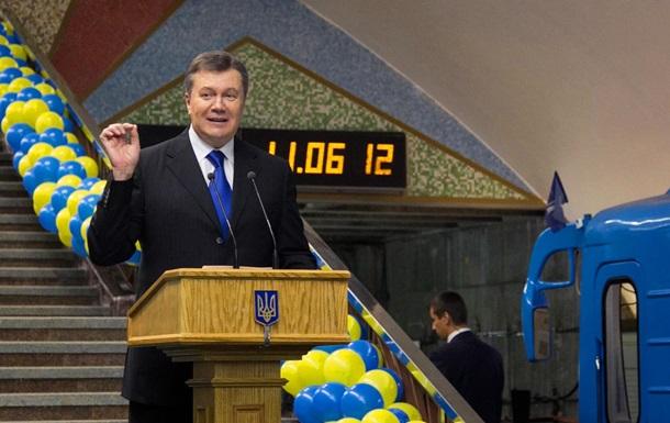 В Киеве открыли 52-ю станцию метро