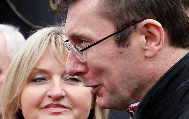 Пресс-секретарь Луценко заявила о захвате бизнес-центра, принадлежащего семье экс-министра