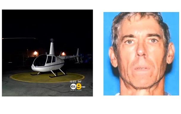 В США самоубийца выпрыгнул из вертолета