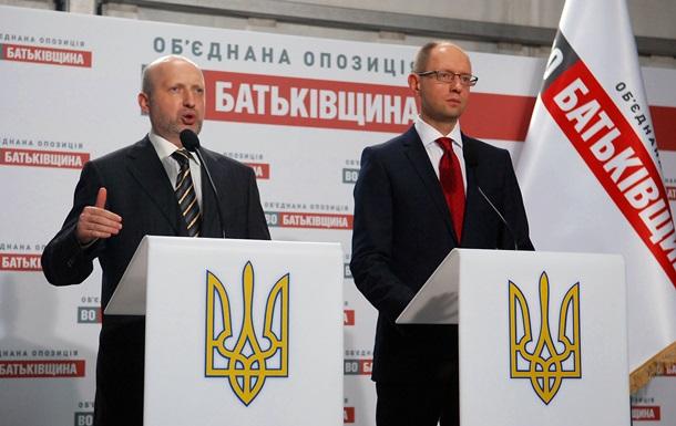 Проигнорировавший решение партии экс-депутат исключен из Батьківщины