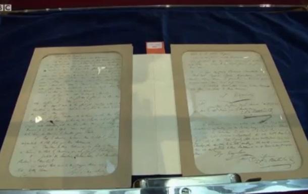 Би-би-си: О чем писал Наполеон в последнем письме?