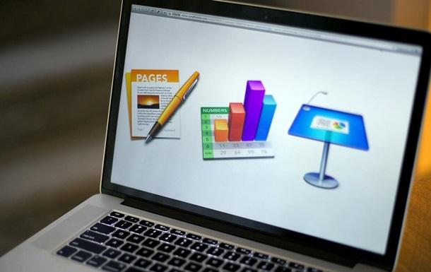 Разгневанные пользователи заставили Apple переделывать свежий офисный пакет