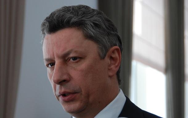 Бойко заявил, что не знает об анонсированном регионалом Ефремовым миллиардном иске Газпрома к Украине