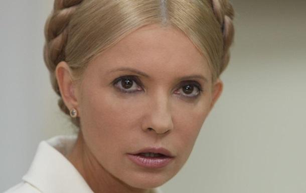 Законопроект - оппозиция - амнистия - Тимошенко - взыскание - Партия регионов - Законопроект оппозиции об амнистии Тимошенко предусматривает взыскание с нее 1,5 млрд грн - регионал