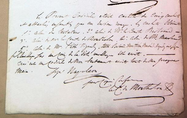 Француз на торгах купил единственную копию завещания Наполеона за более чем 350 тысяч евро