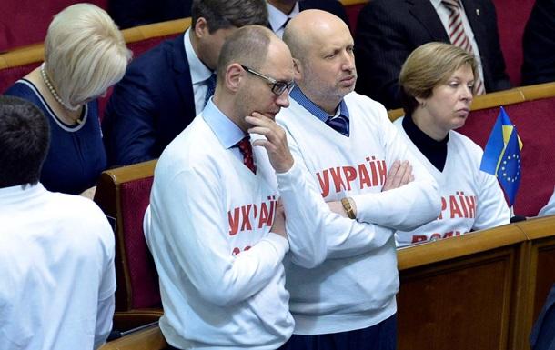 Депутаты приняли евроинтеграционный законопроект о прокуратуре в первом чтении