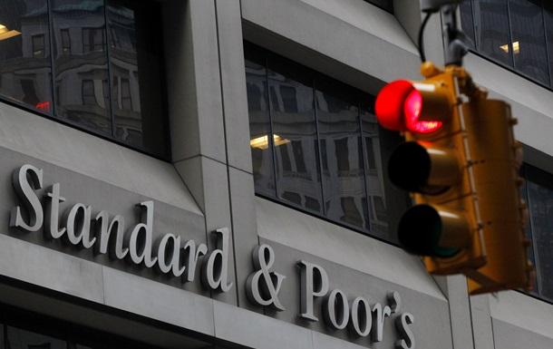 S&P понизило кредитный рейтинг Франции до AA