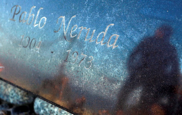 Чилийские патологоанатомы: Пабло Неруда не был отравлен