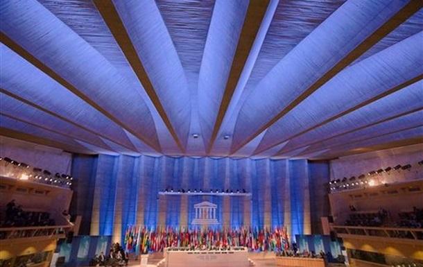 США обеспокоены снижением своего влияния в ЮНЕСКО